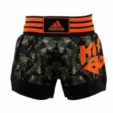 ADIDAS KICK BOXING SHORT SUBLIMATED