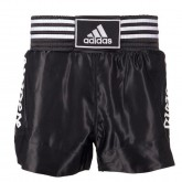 ADIDAS THAI BOXING SHORT SATIN