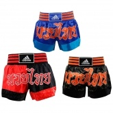 ADIDAS THAI BOXING SHORT SUBLIMATED