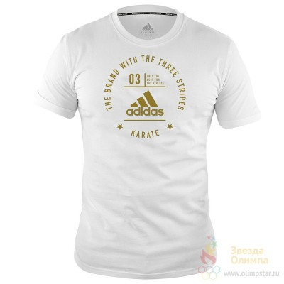 ADIDAS TTHE BRAND WITH THE THREE STRIPES T-SHIRT KARATE